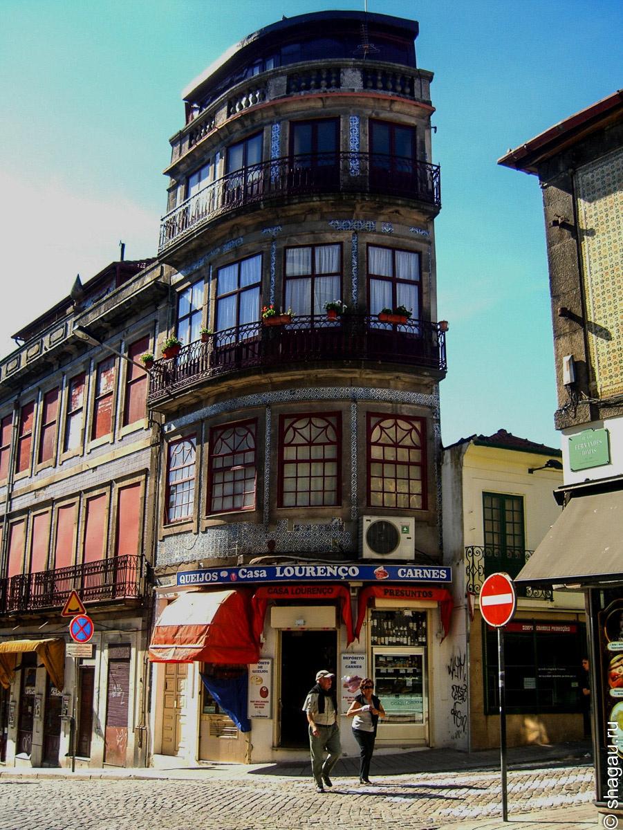 Домик в Порту