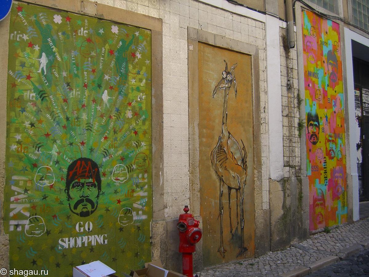 Граффити в районе Шиаду