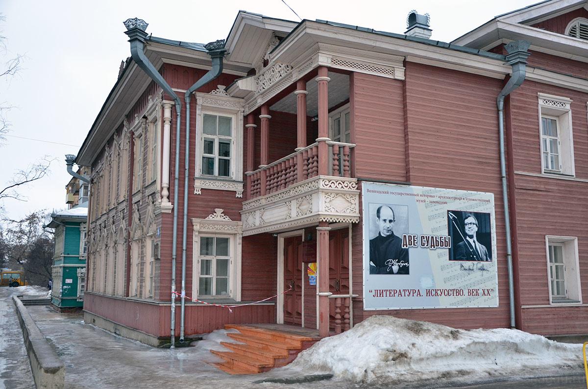 Музеи Вологды