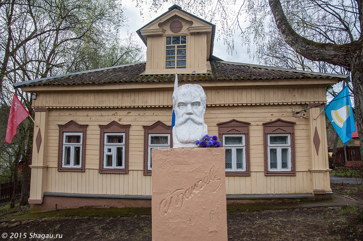 Музей Танеева в Дюдьково