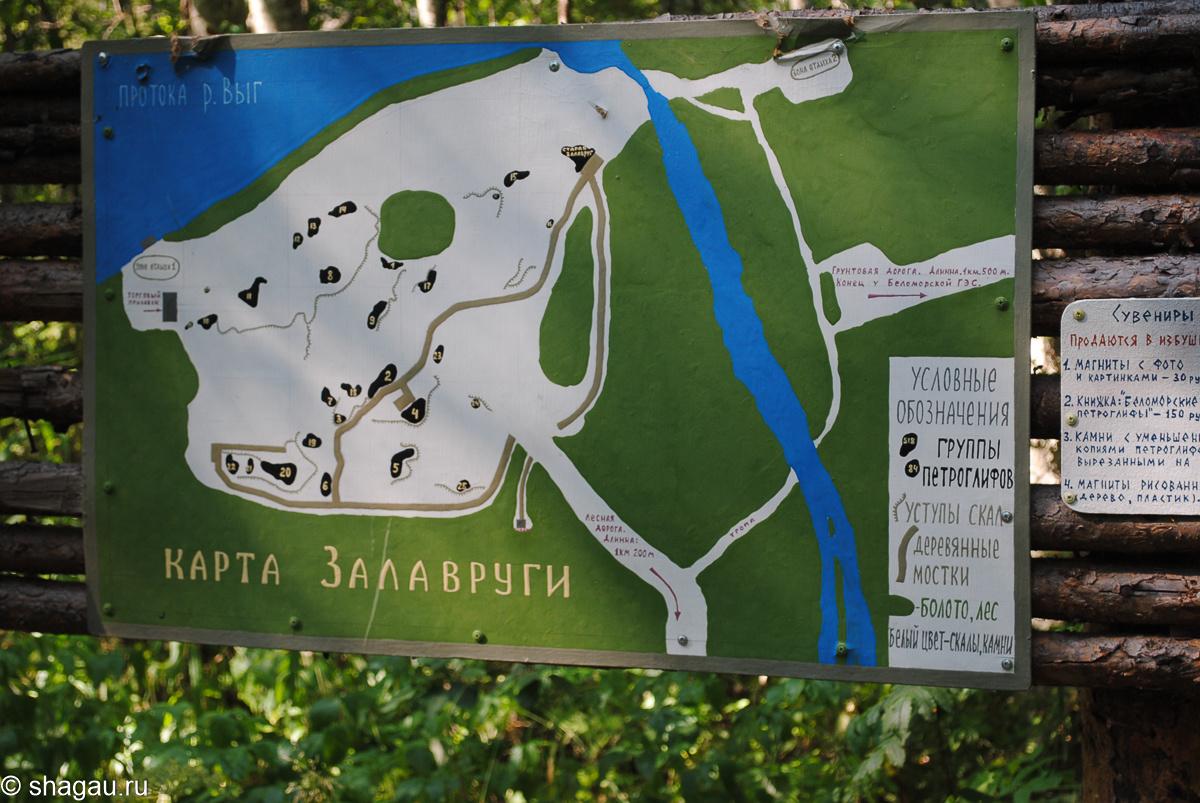 Карта Залавруги
