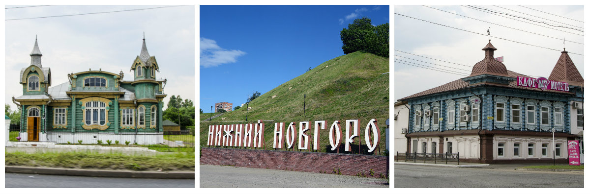 Куда съездит из Нижнего Новгорода