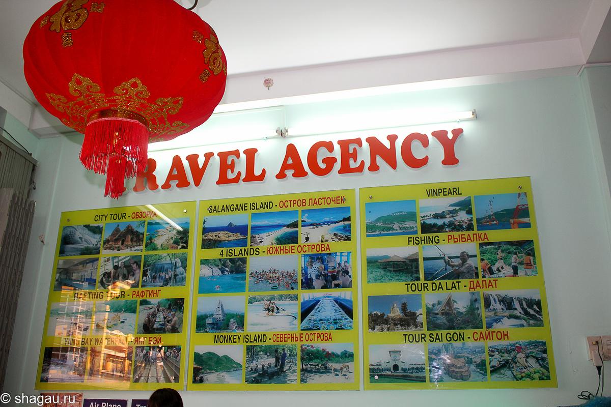 Экскурсии Нячанг