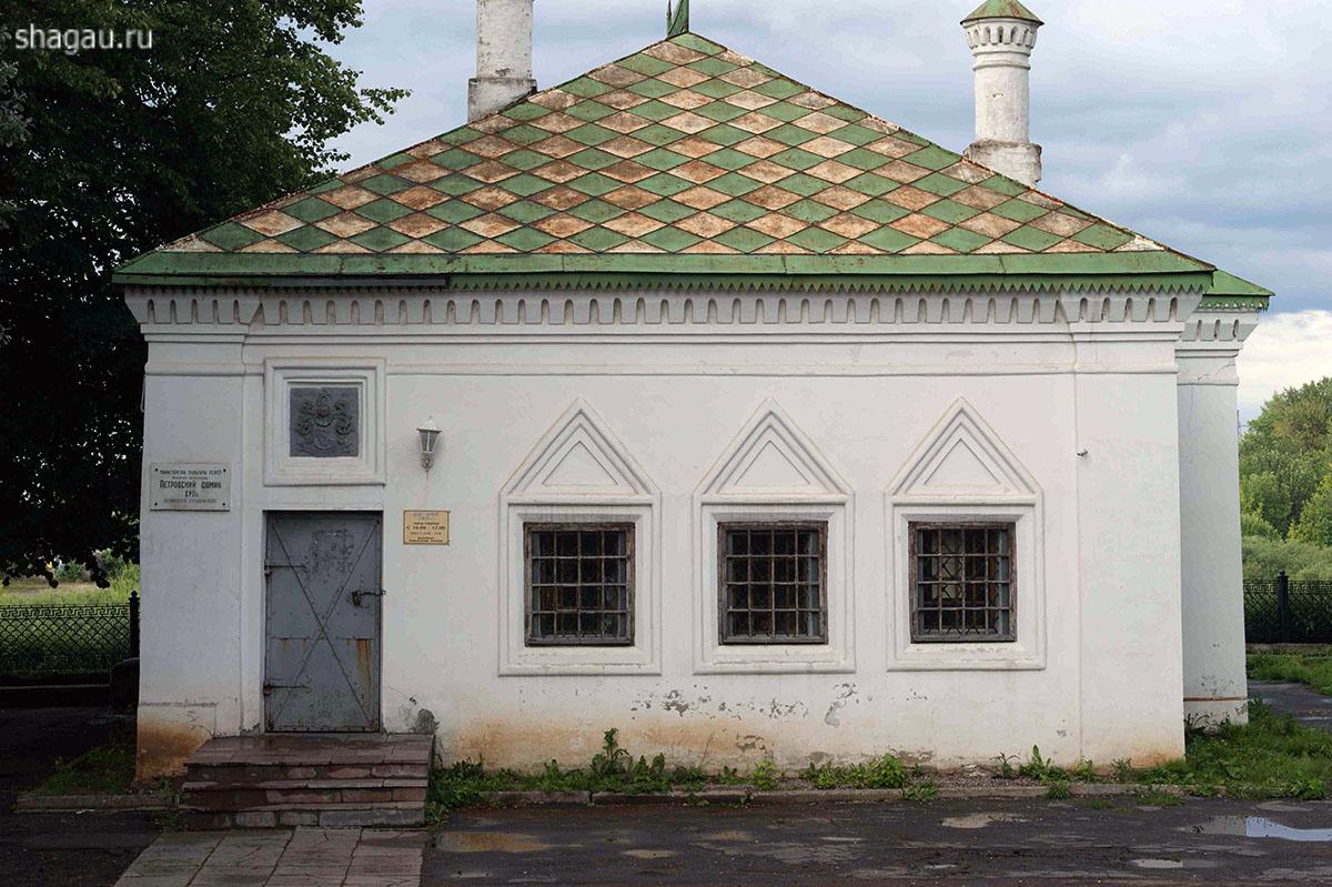 Дом Петра Вологда