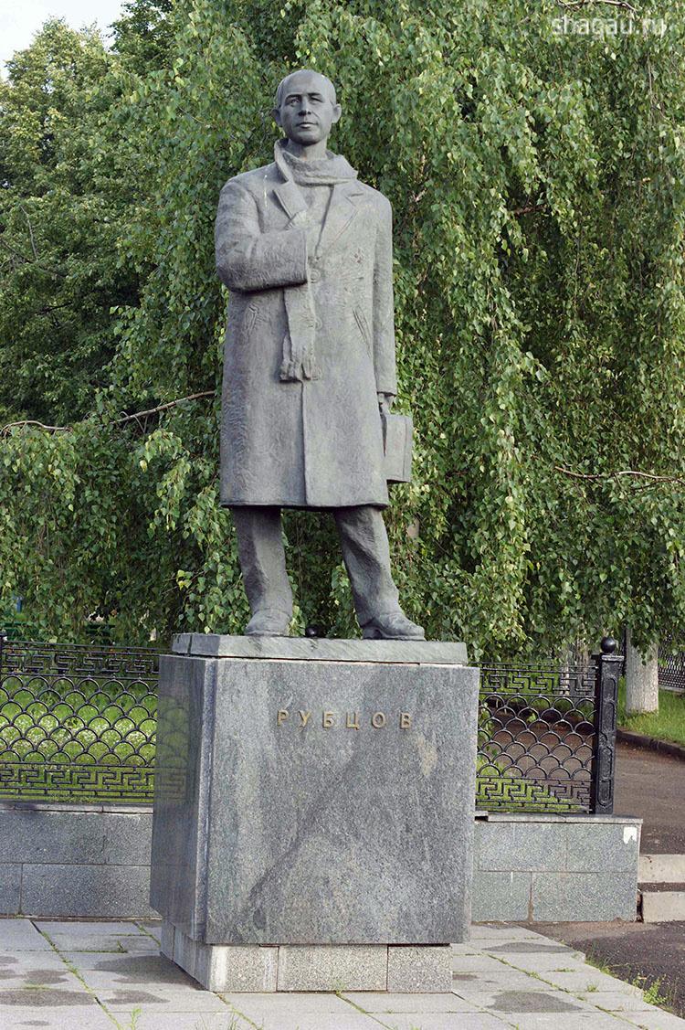 Рубцов Вологда