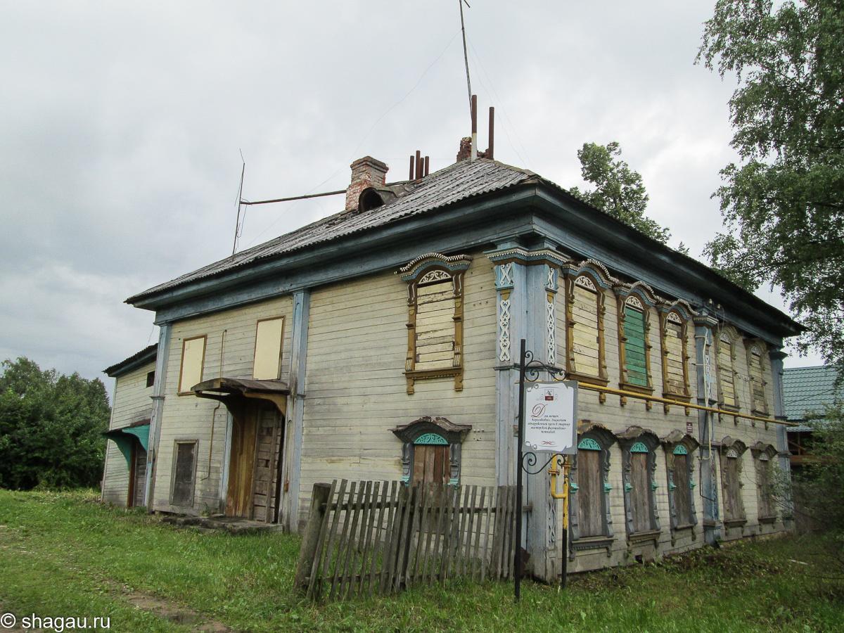 Дом мещан Корольковых