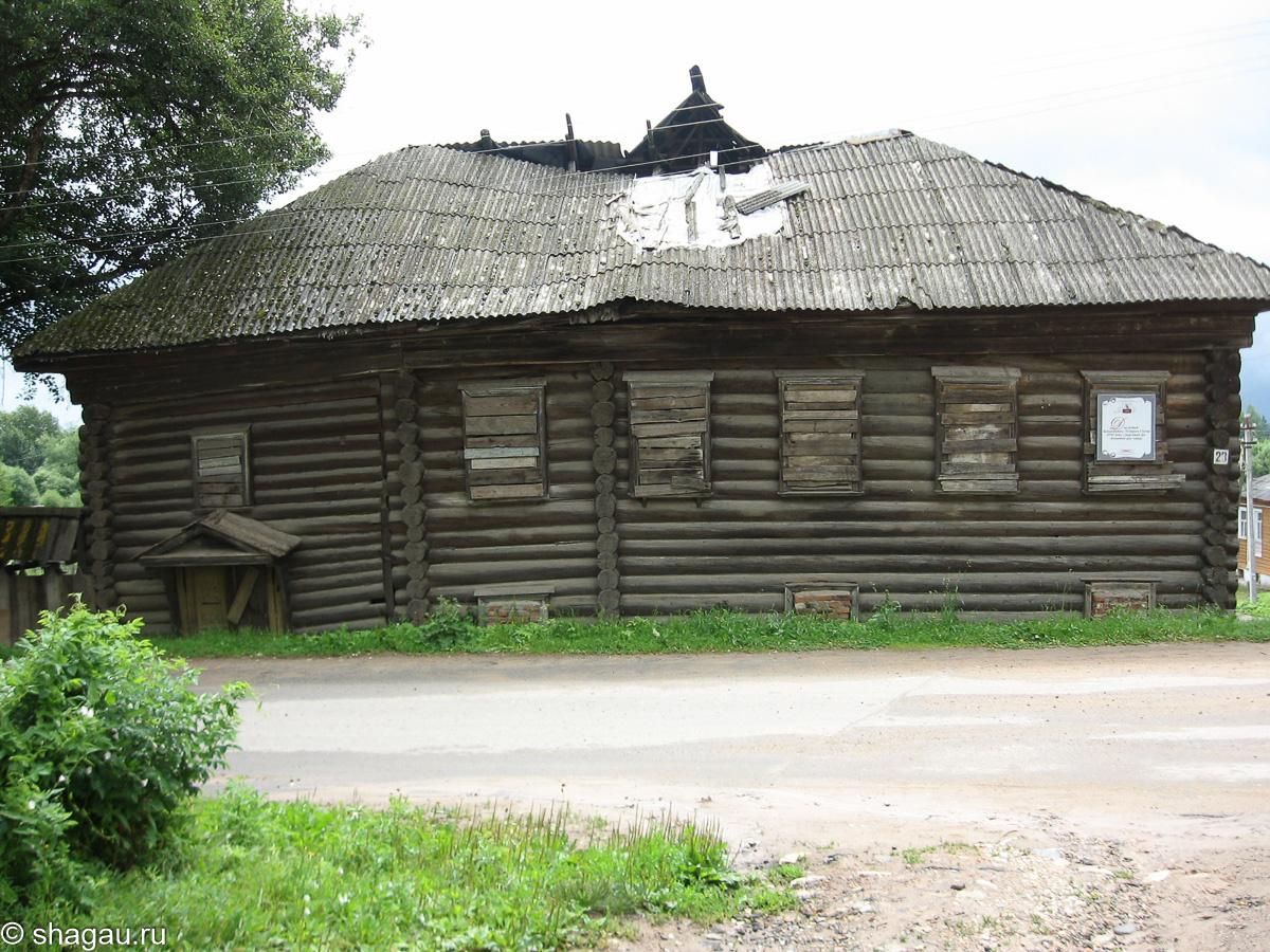 Дом купцов Цыплёнковых. Строение конца XVIII века. Старейший бревенчатый дом Мышкина.