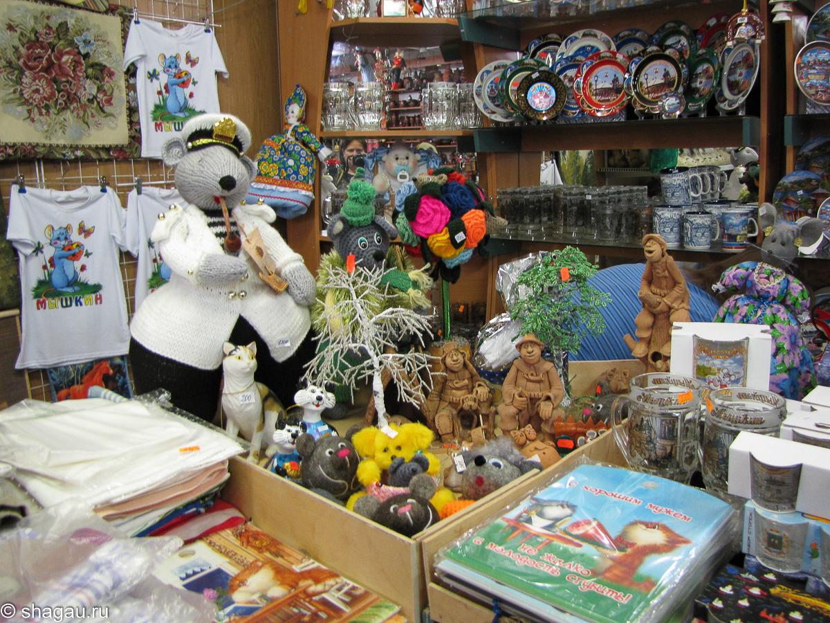 Мышкин- город музеев