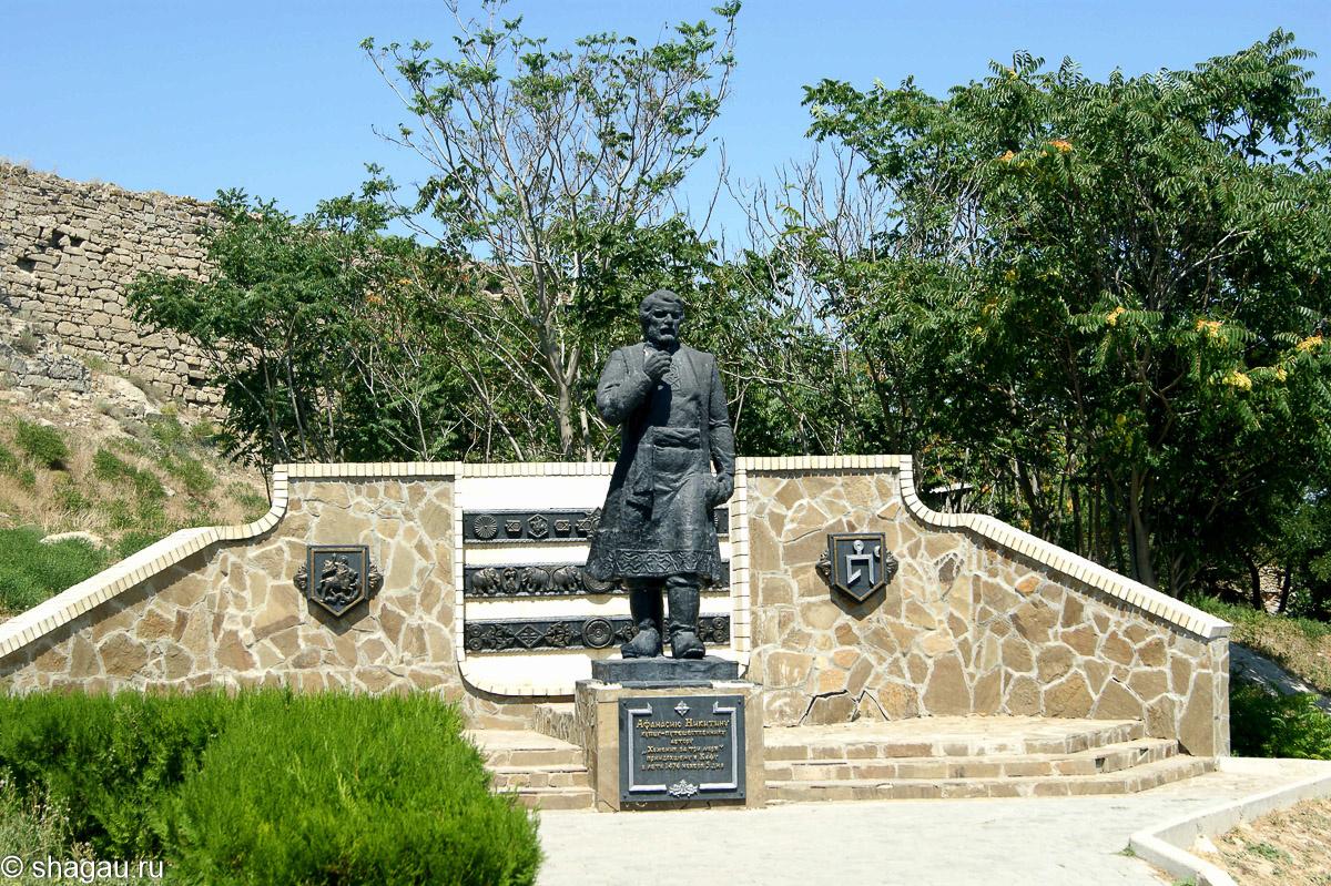 Памятник русскому путешественнику, Афанасию Никитину