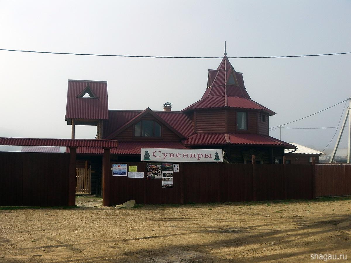 Ольхон Байкал
