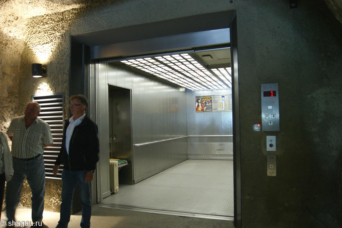лифт для туристов