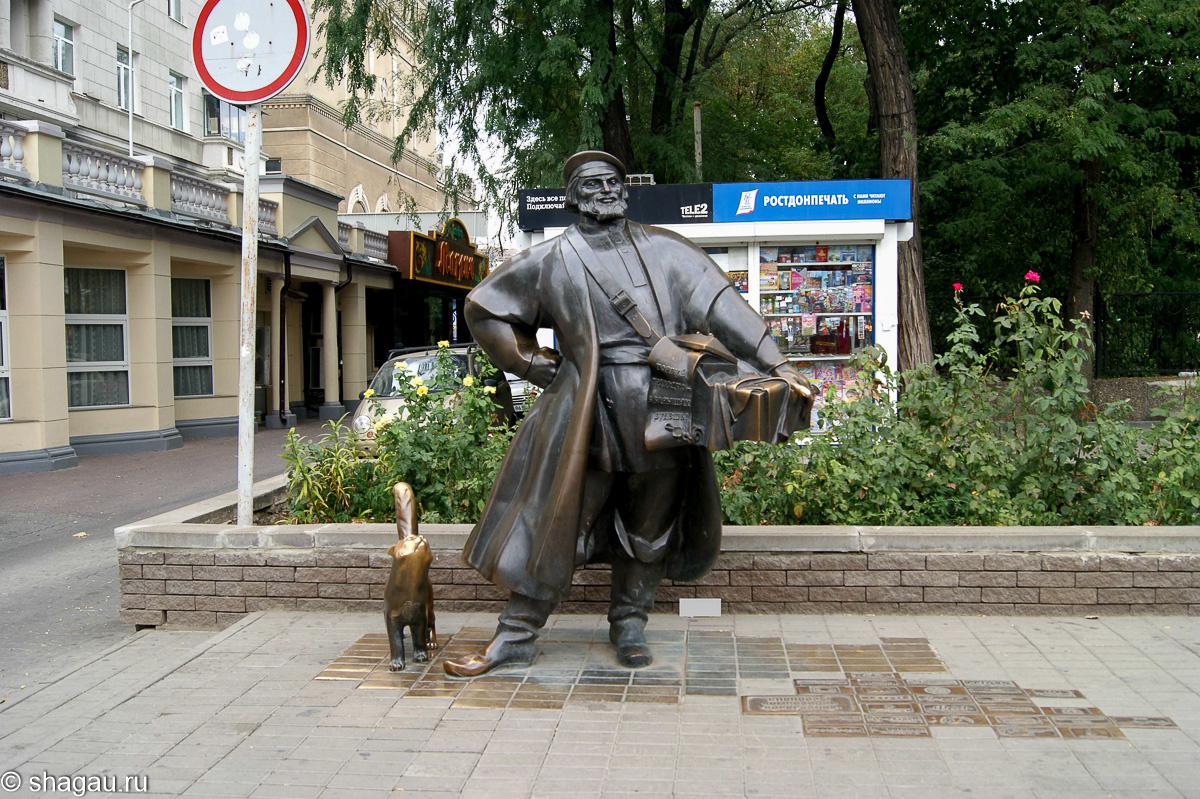 Ростов-на-Дону. Парк Горького