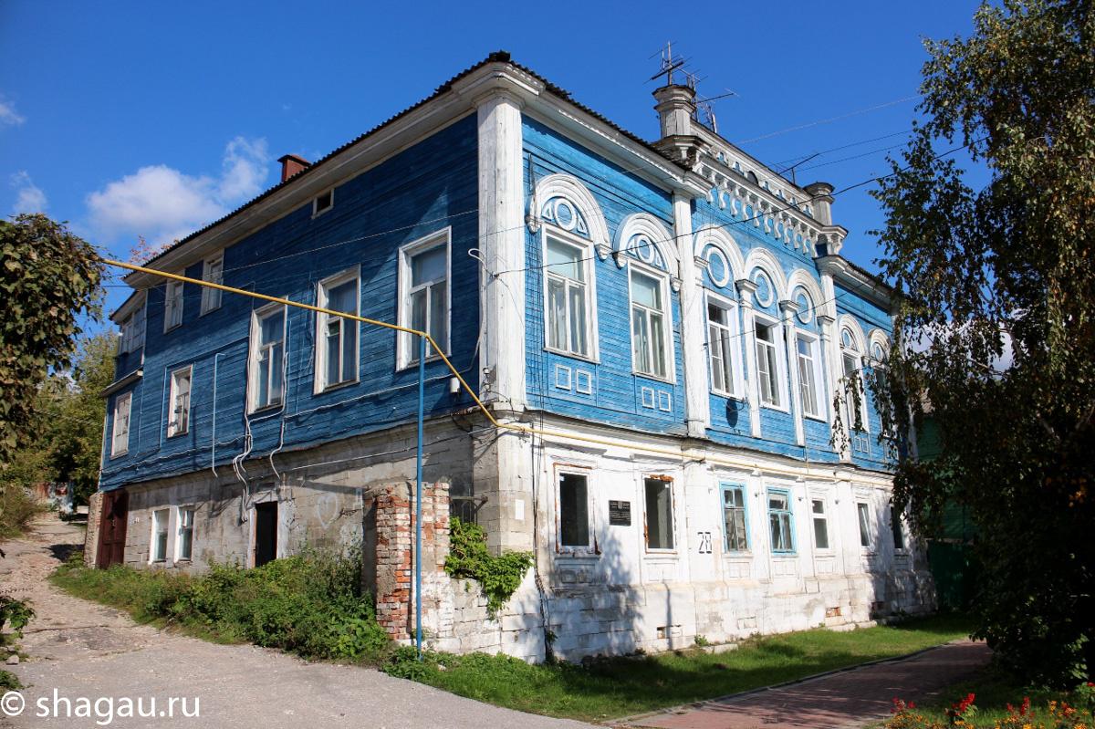 дом купцов Вереиных