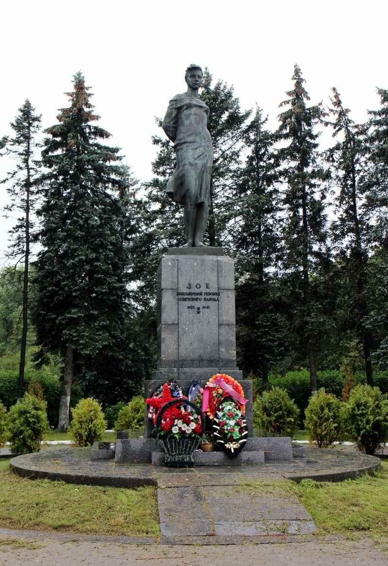 Памятник у Минского шоссе