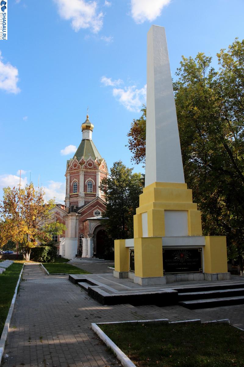 Монумент большевикам
