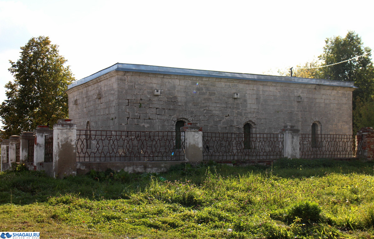мавзолей хана Шах-Али