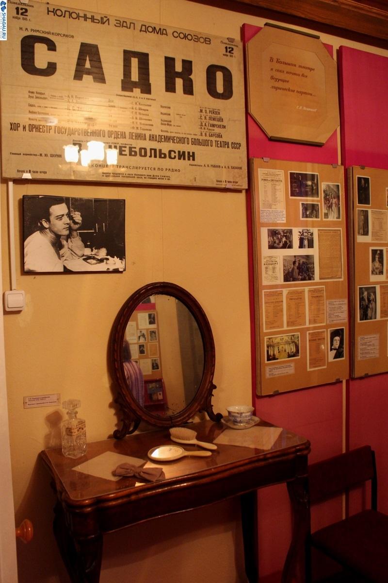 В музее Лемешева