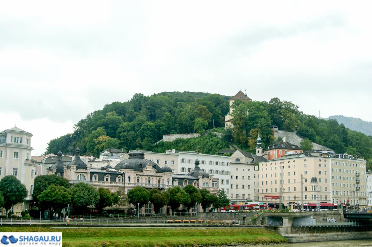 Правая сторона Зальцбург