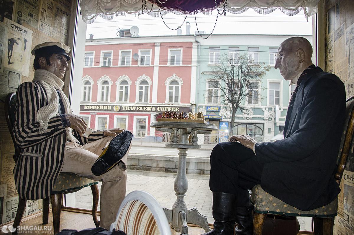 Русские сочные киски 17 фотография