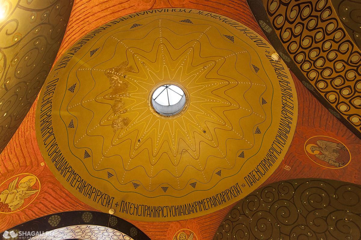 Молельня в доме Рябушинских