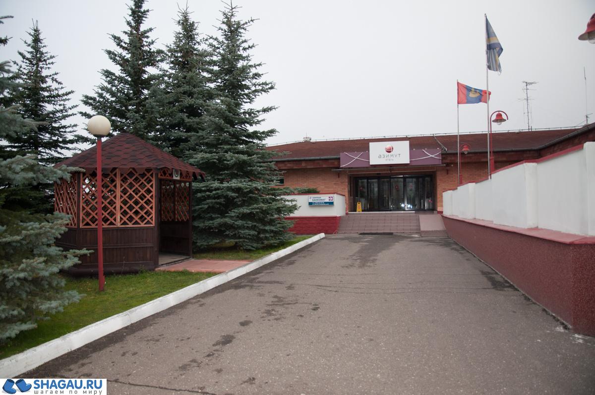 Отель Азимут. Кострома