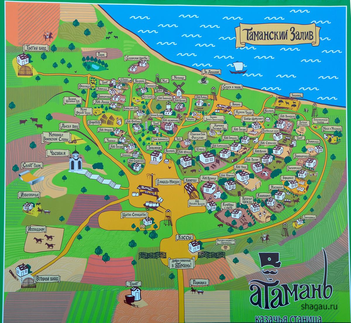 Карта Атамань
