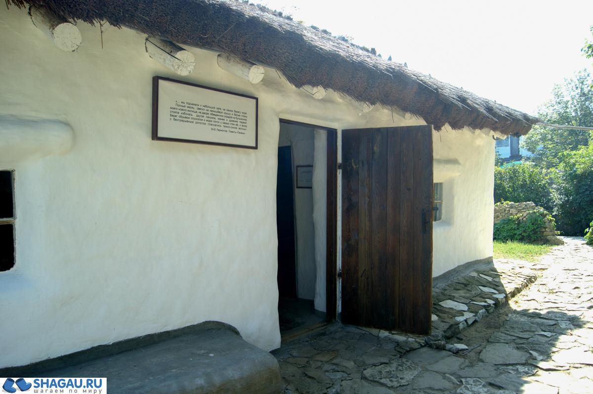 Музей М.Ю. Лермонтова в Тамани