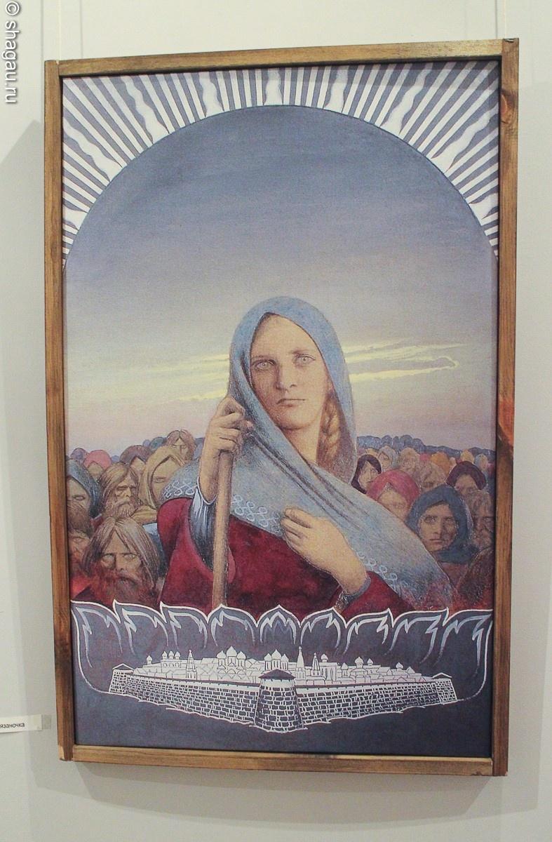 Авдотья-Рязаночка