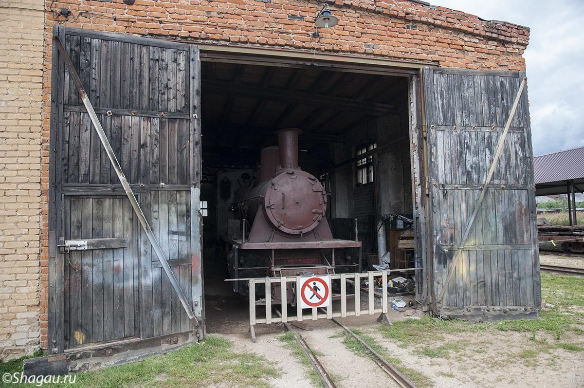 Переславский музей железной дороги