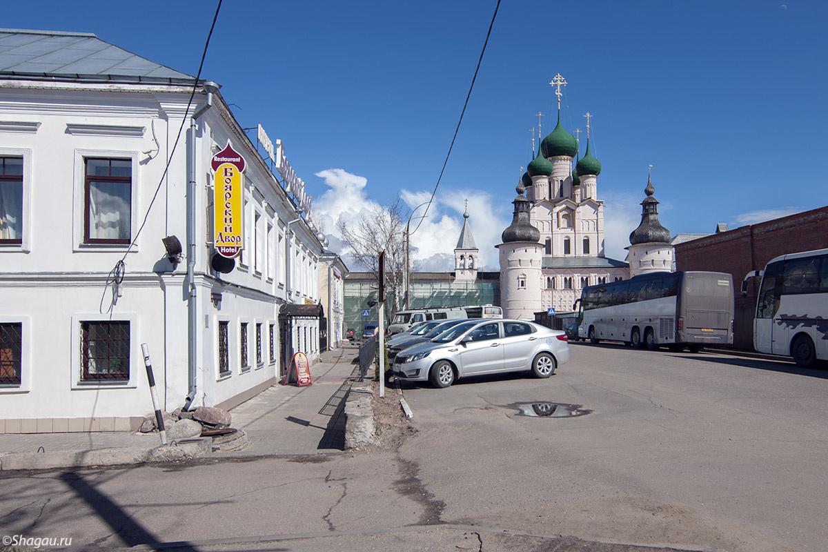 Отель Боярский двор