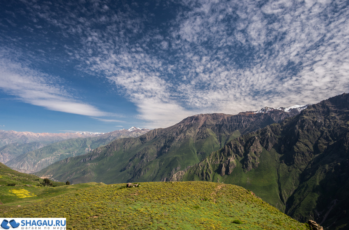 Природа Перу по пути поражает