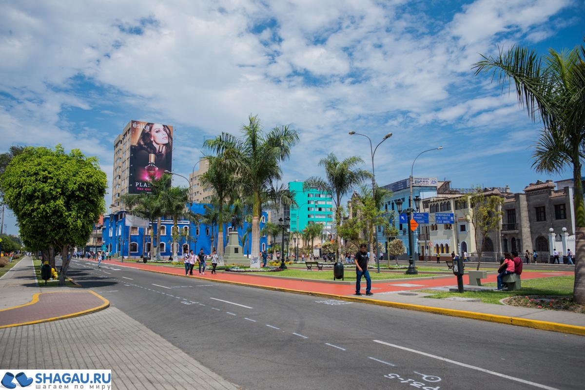 Улицы Лимы