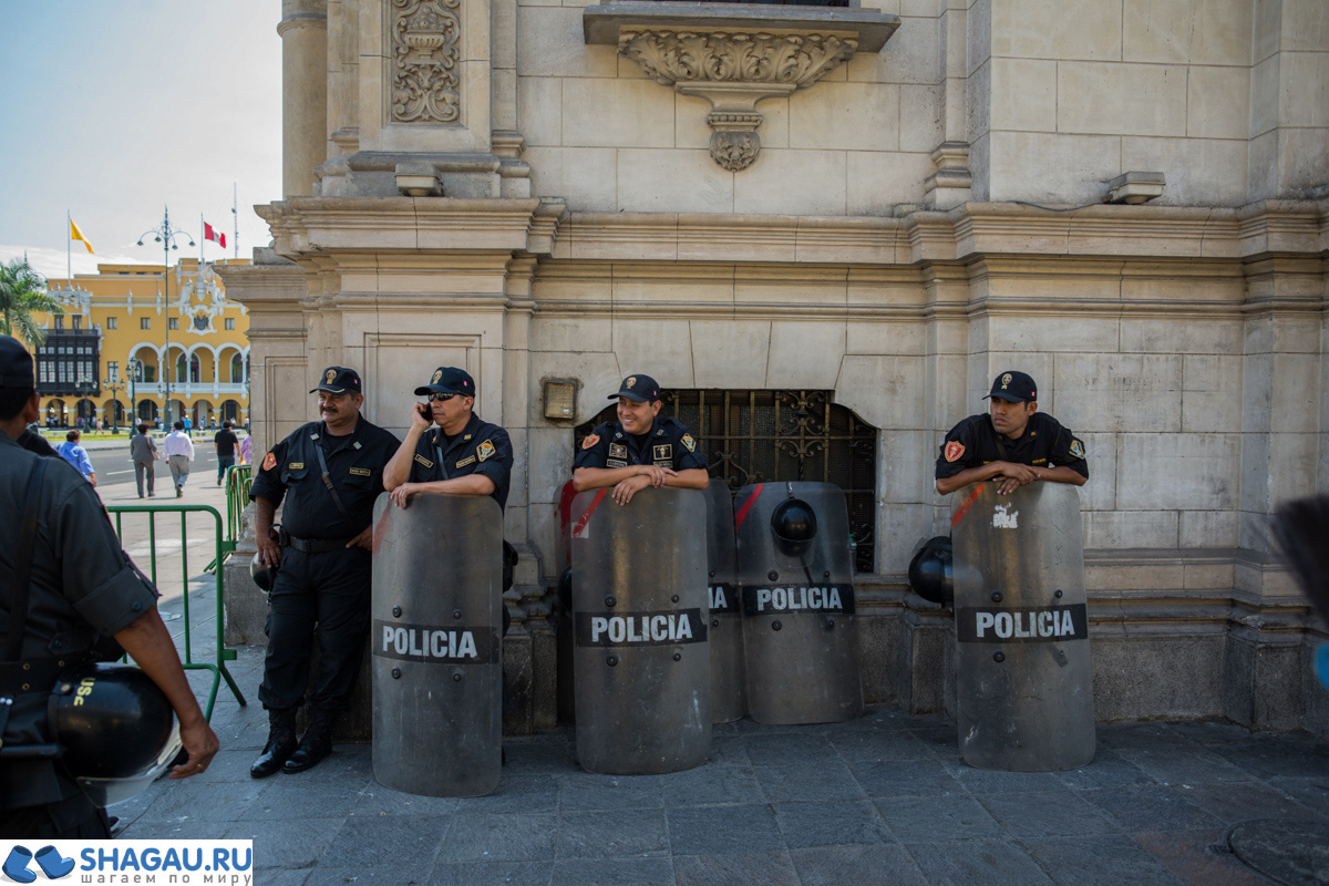 Полиция в Лиме