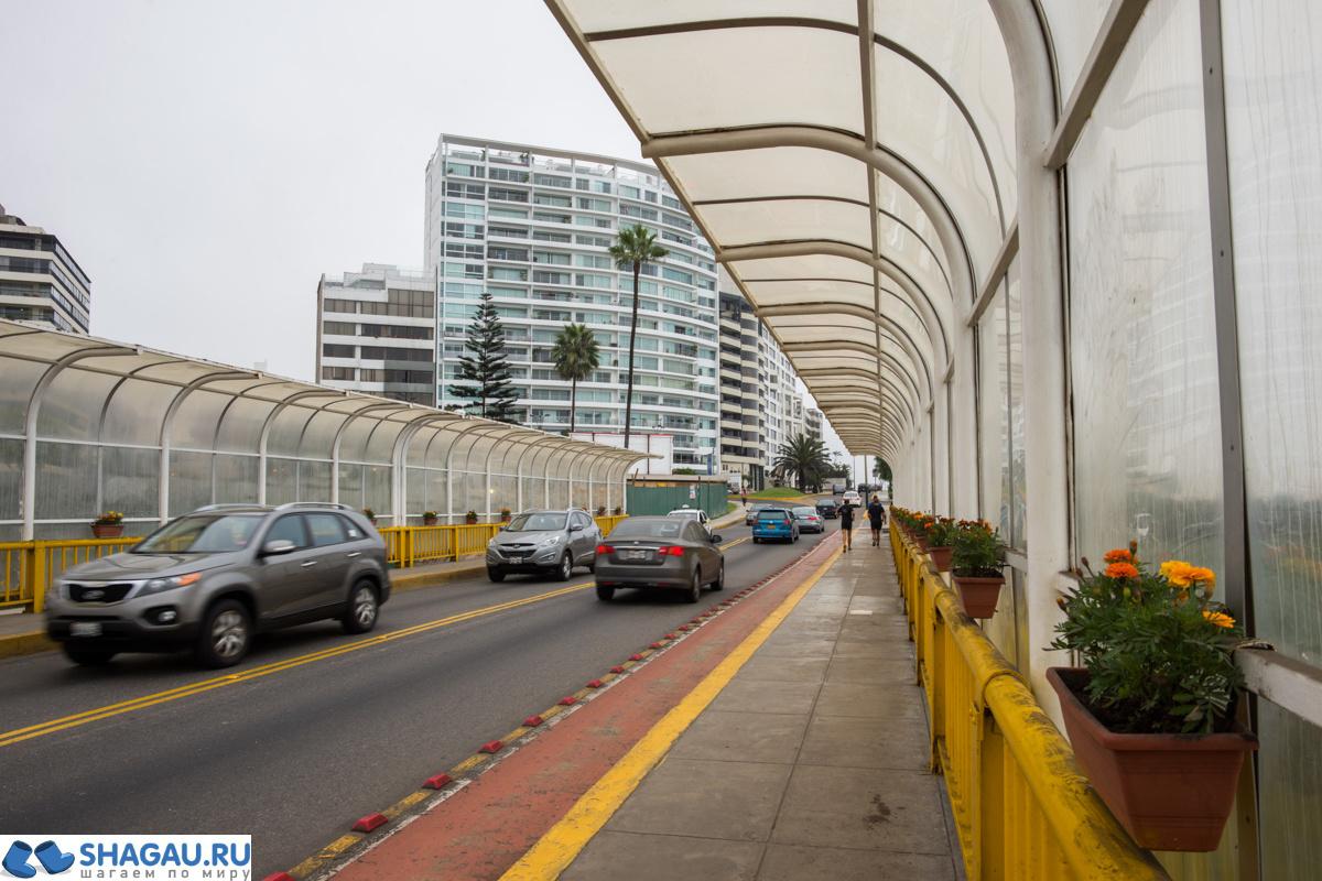 Дороги в Лиме