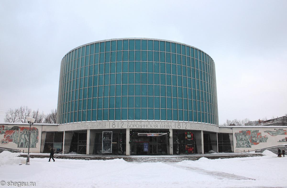 Здание Бородинской панорамы