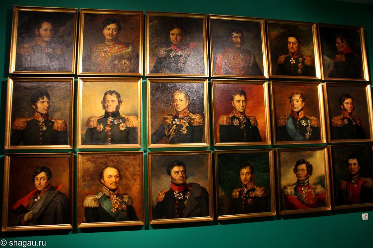 Генералы Бородинского сражения