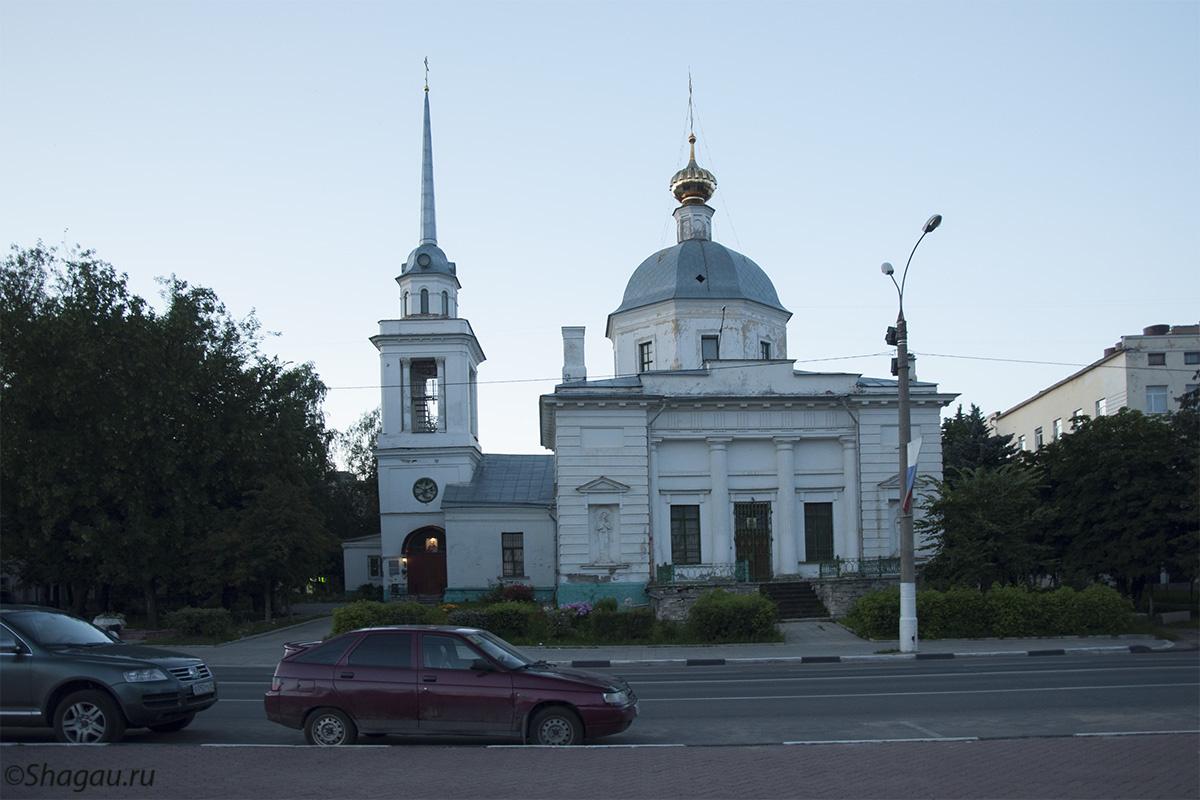 Церковь Трех исповедников