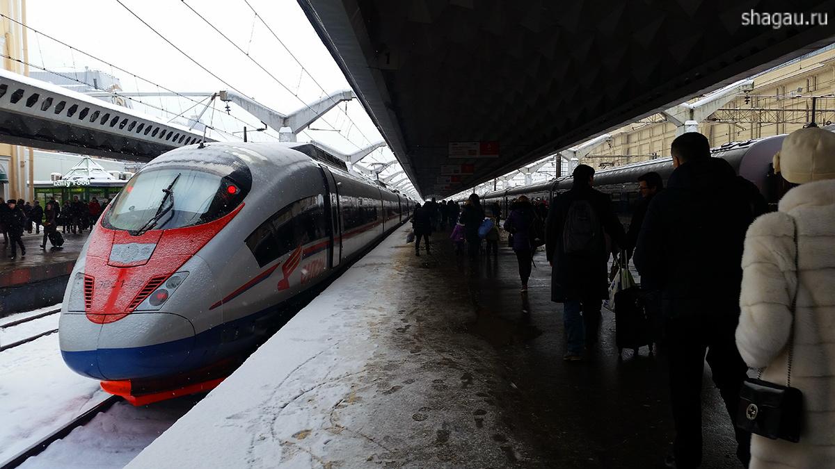 Скорый поезд на Ленинград, как поется в старой песне