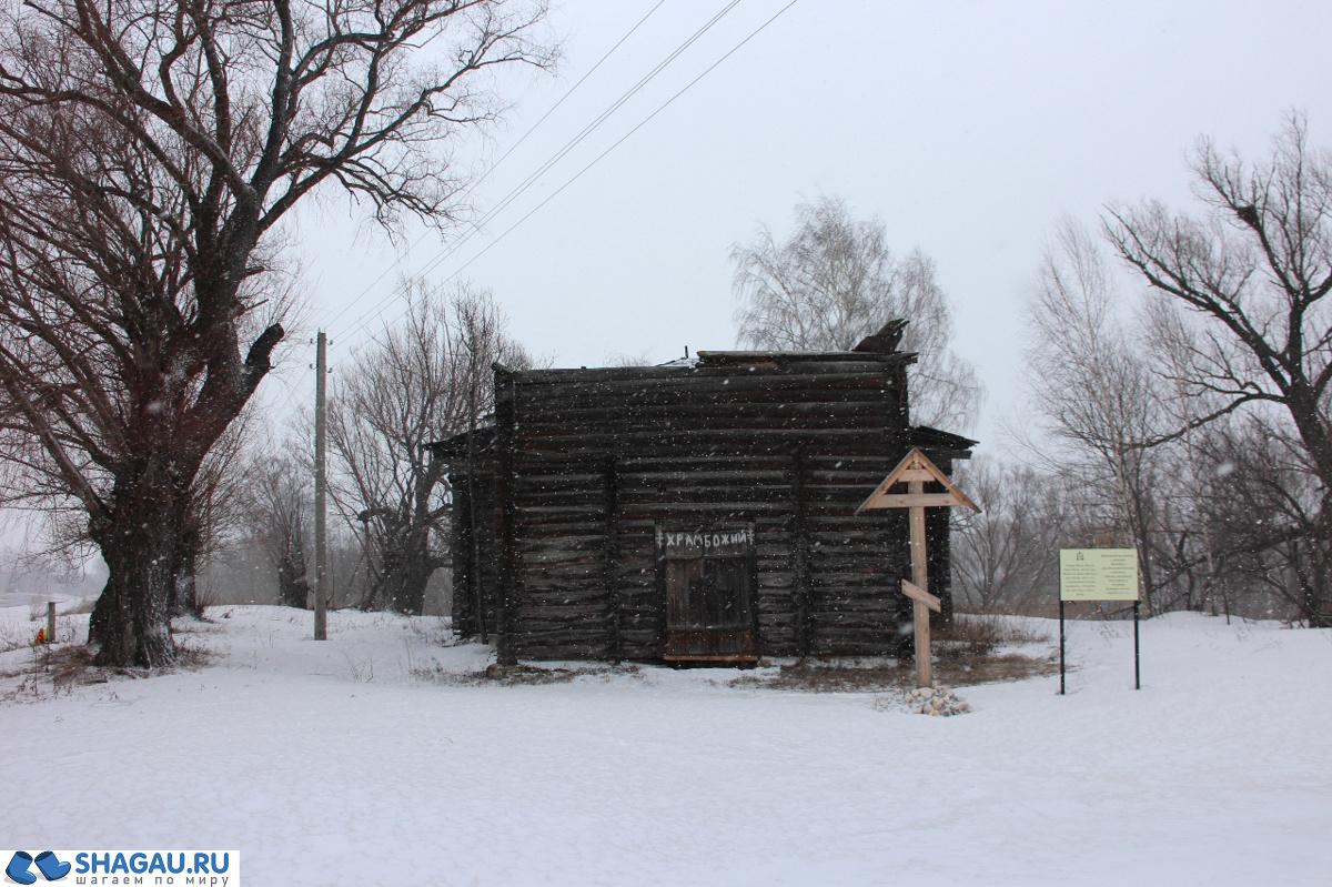 Храм в Сановке