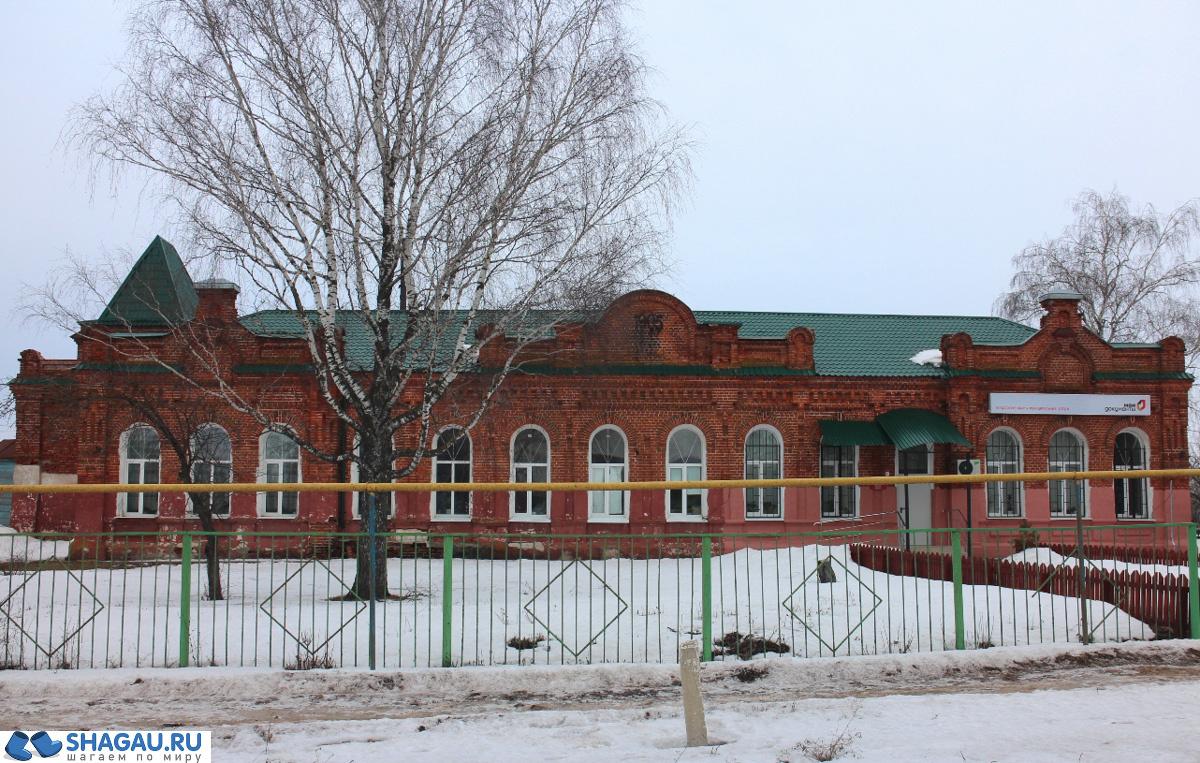 Больница в Путятино