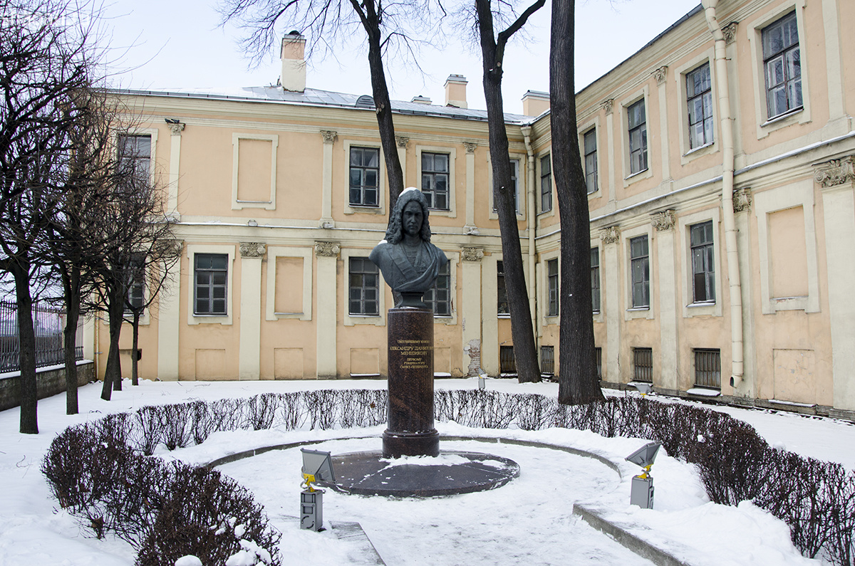 Меньшиковский дворец Санкт-Петербург