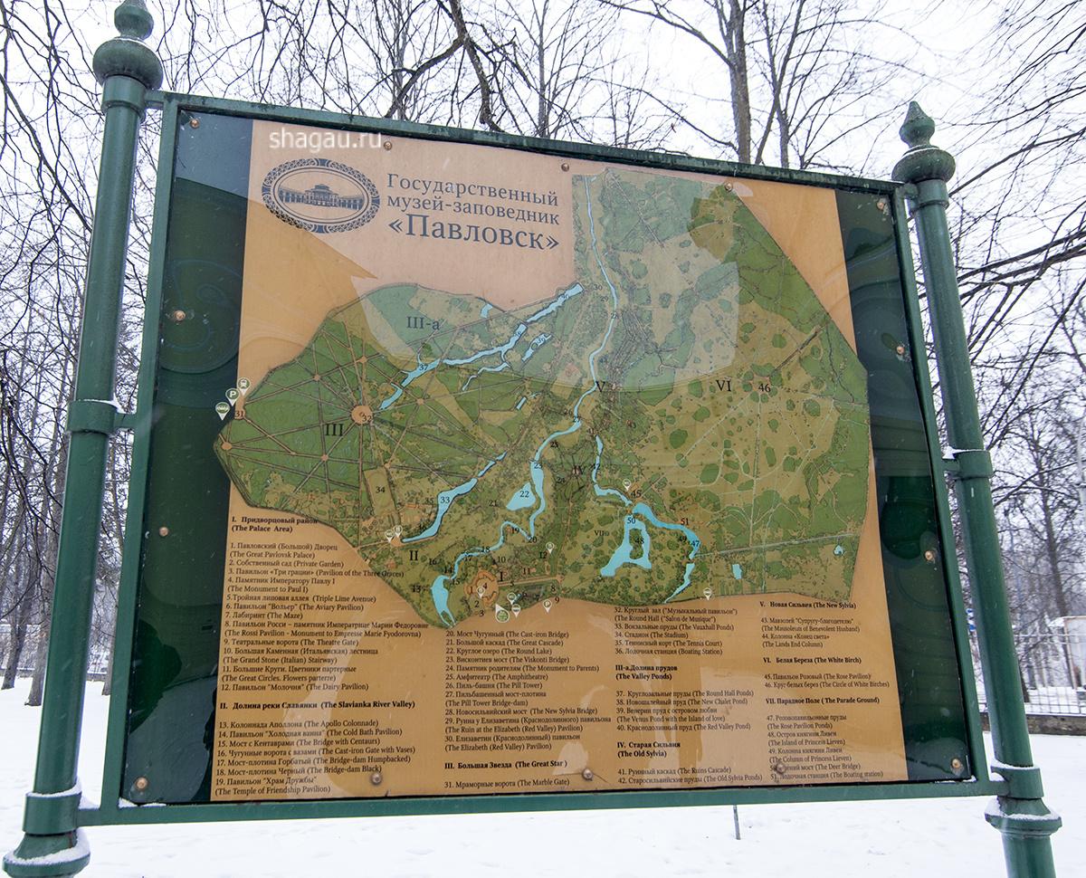 Карта Павловского дворца