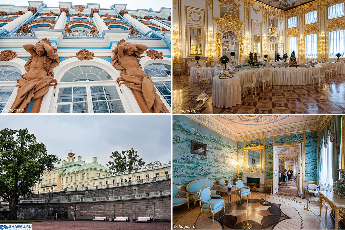 Экскурсии из Санкт-Петербурга