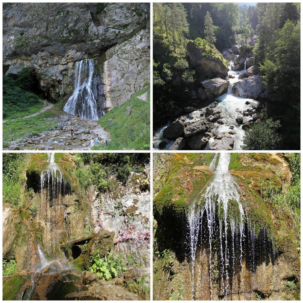 Водопады Абхазии