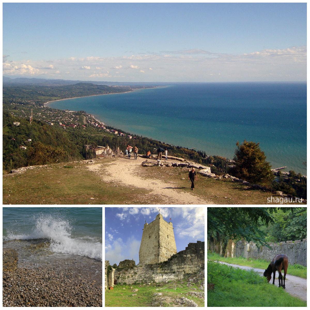 Моя Абхазия
