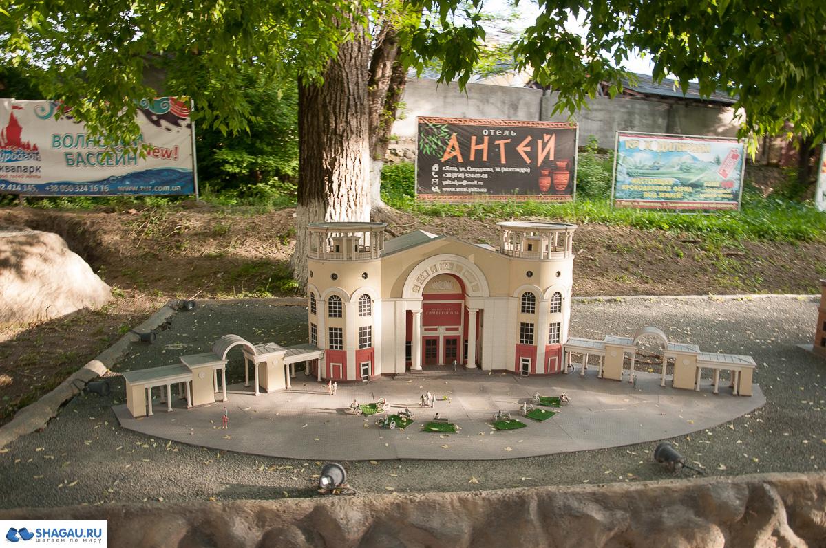 Парк миниатюр в Бахчисарае