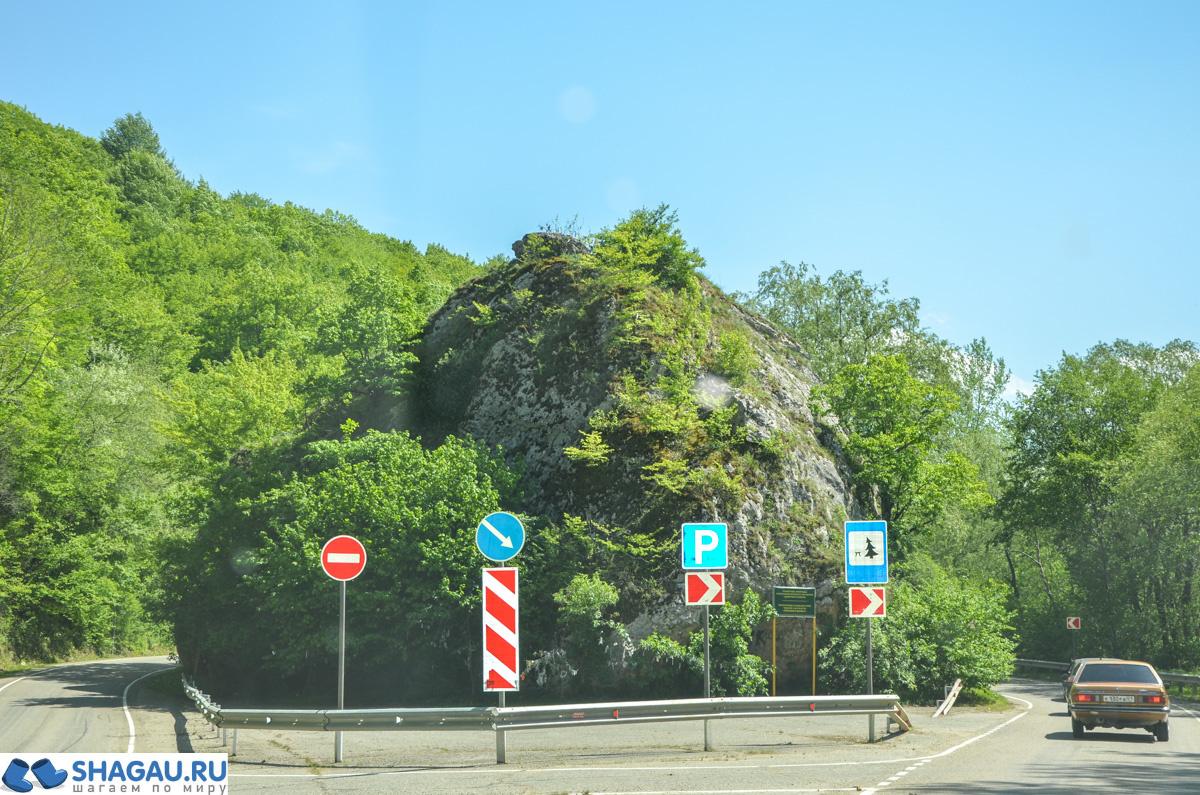 Поездка в Адыгею