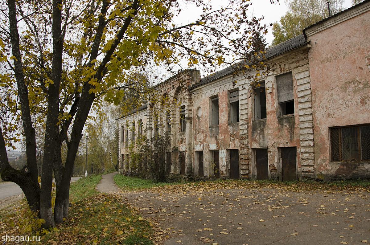 Ивановское-Безобразово