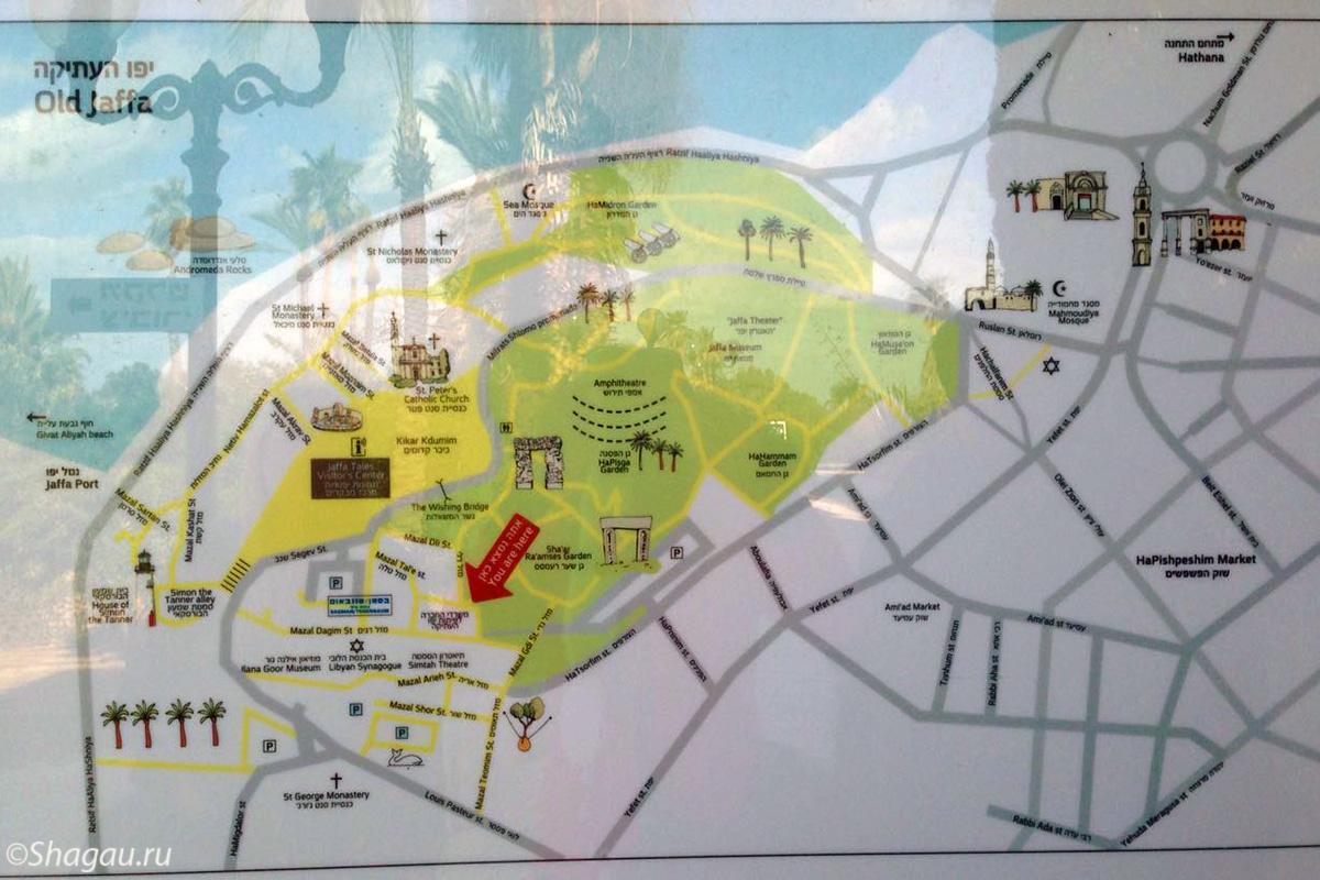 Карта старого Яффо