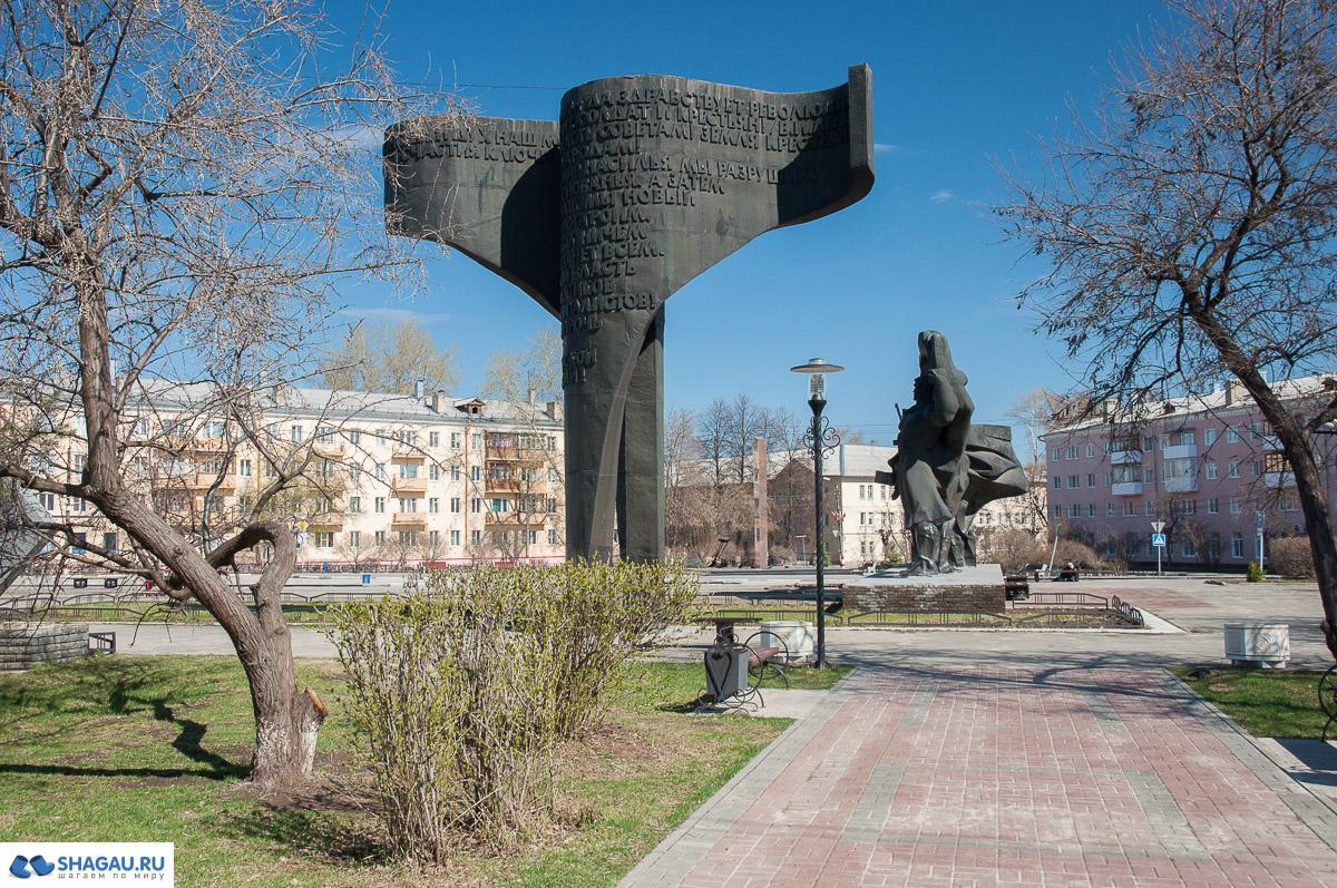 Парк в городе Бор
